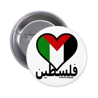 Love Palestine Button