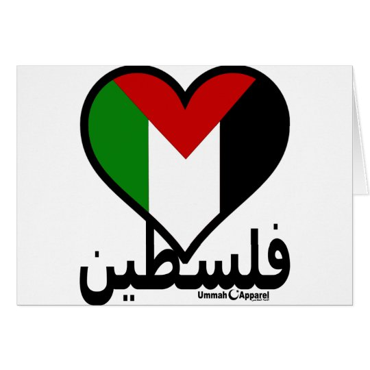 Love Palestine Card