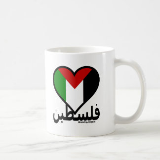 Love Palestine Coffee Mug