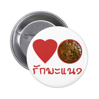 Love Panang Thai Curry ... Thailand Street Food Pinback Button