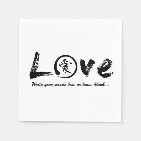 Love paper napkins | black kanji and enso circle