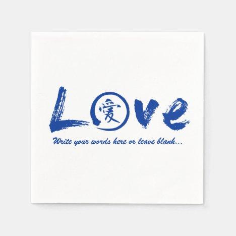 Love paper napkins | blue kanji and enso circle
