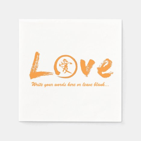 Love paper napkins | orange kanji and enso circle