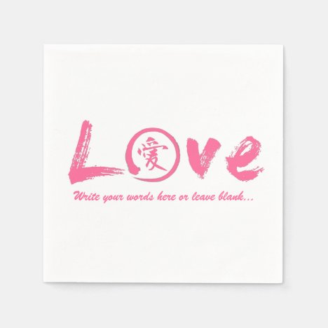 Love paper napkins | pink kanji and enso circle