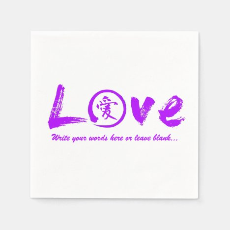 Love paper napkins | purple kanji and enso circle