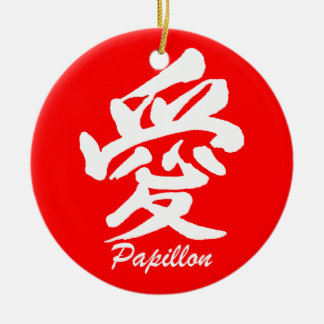 love papillon Double-Sided ceramic round christmas ornament
