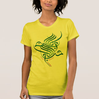 Love/Peace Bird Arabic English T-Shirt