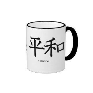 Love & Peace Ringer Mug