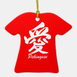 love Pekingese Double-Sided T-Shirt Ceramic Christmas Ornament
