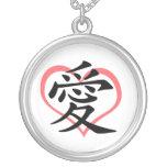 Love Pink Heart (Kanji) Necklace