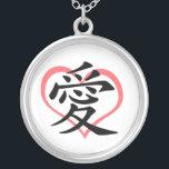 """Love Pink Heart (Kanji) Necklace<br><div class=""""desc"""">Love Pink Heart</div>"""