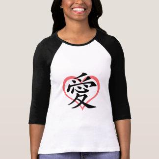 Love Pink Heart (Kanji) T-Shirt
