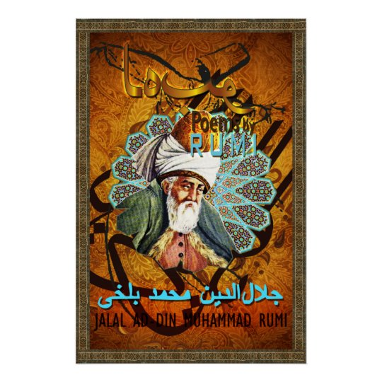 Love poems by RUMI - Poster gold, rug, yellow
