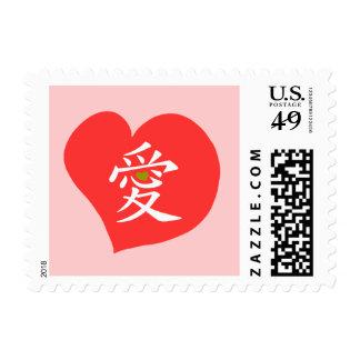 LOVE- Postage 2