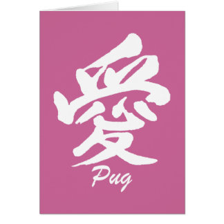 Love Pug Greeting Cards