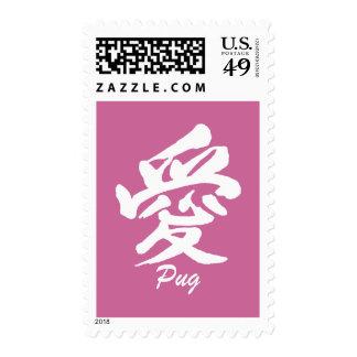 Love Pug Stamp