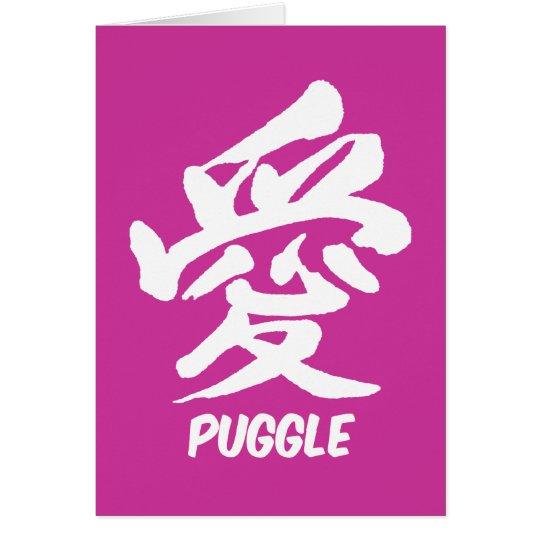 Love Puggle Card