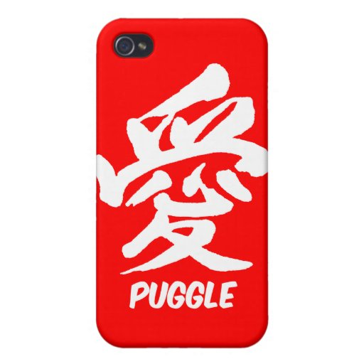 love puggle iPhone 4 covers