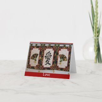 Love quilt notecard card