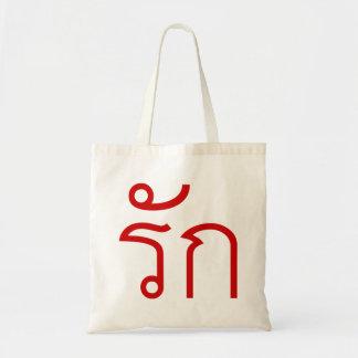 Love ❤ RAK in Thai Language Script ❤ Tote Bag