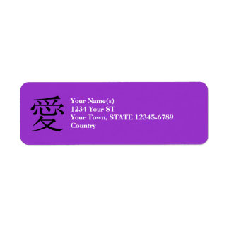 LOVE - return address labels
