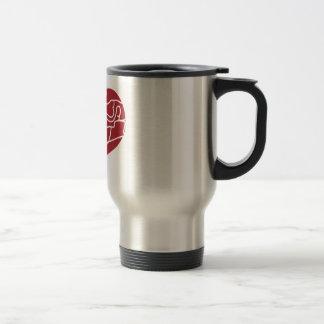 Love Ridgeway travel mug