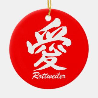 love rottweiler ceramic ornament