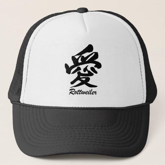 Love Rottweiler Trucker Hat