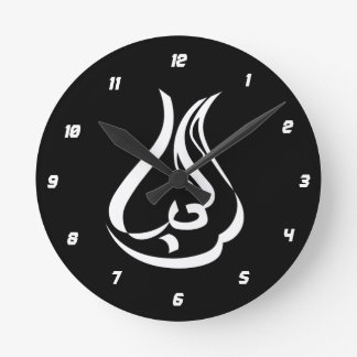 Love… Round Clock