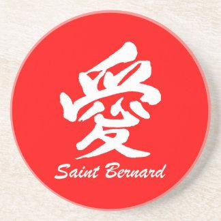 love saint bernard coasters
