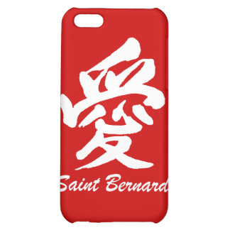 love saint bernard cover for iPhone 5C