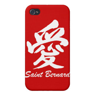 love saint bernard iPhone 4/4S covers