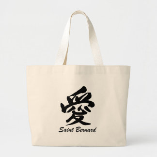Love Saint Bernard Tote Bag