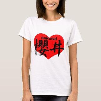 love sakurai T-Shirt