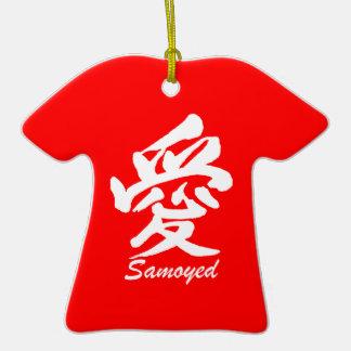 love samoyed Double-Sided T-Shirt ceramic christmas ornament