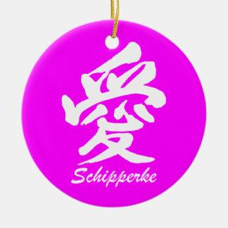 love schipperke Double-Sided ceramic round christmas ornament