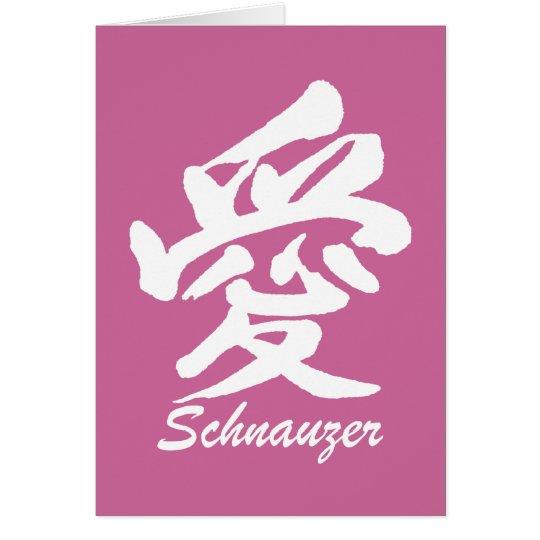 Love Schnauzer Card