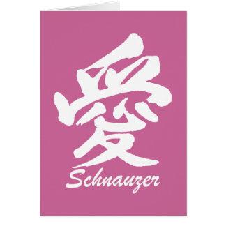 Love Schnauzer Cards