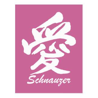 Love Schnauzer Postcards