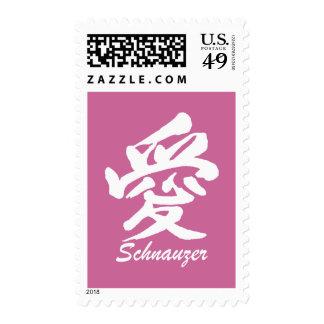 Love Schnauzer Stamps