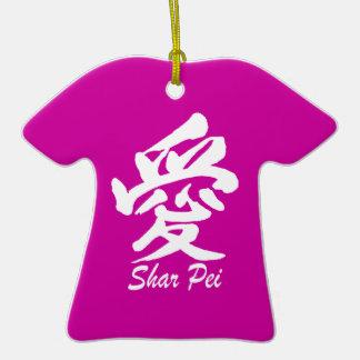 love shar pei b Double-Sided T-Shirt ceramic christmas ornament