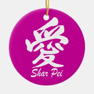 love shar pei Double-Sided ceramic round christmas ornament