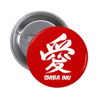 Love Shiba Inu Button