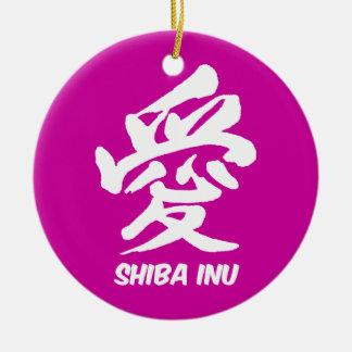 love shiba inu Double-Sided ceramic round christmas ornament