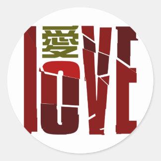 Love shirt classic round sticker