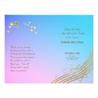 Love Song Bat Mitzvah Program Cover Flyer