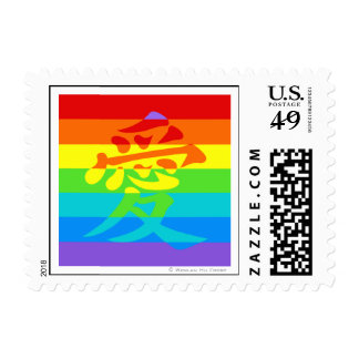 Love Stamp by Wenlan Hu Frost Postage Stamp