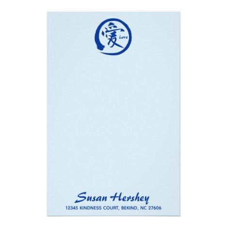 Love stationery | blue zen circle and kanji