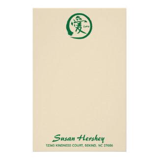 Love stationery | green zen circle and kanji