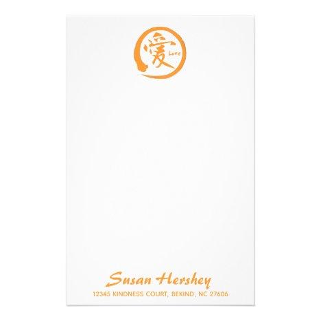 Love stationery | orange zen circle and kanji